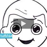 ویدیو : آموزش نقاشی : رسم اموجی پسر