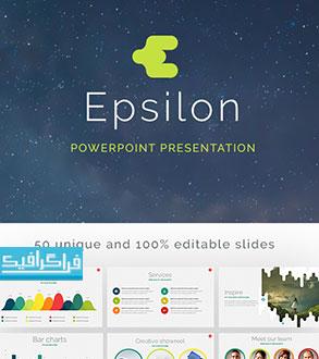 دانلود قالب پاورپوینت شرکتی حرفه ای Epsilon - رایگان