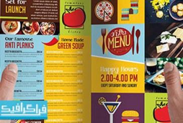 دانلود فایل لایه باز فتوشاپ منوی غذا – 2 طرفه – رایگان