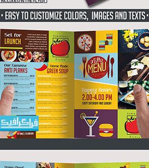 دانلود فایل لایه باز فتوشاپ منوی غذا - 2 طرفه - رایگان