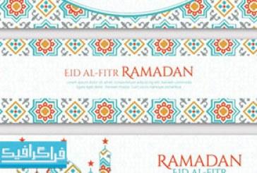 دانلود وکتور بنر های ماه رمضان – هندسی – رایگان