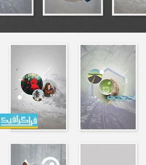 دانلود فایل لایه باز فتوشاپ قالب عکس هندسی - شماره 4