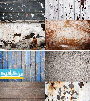 دانلود تکسچر تصاویر گرانج چوب - سنگ - فلز