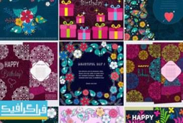 دانلود وکتور طرح های تولدت مبارک – گلدار و تزئینی