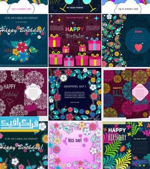 دانلود وکتور طرح های تولدت مبارک - گلدار و تزئینی