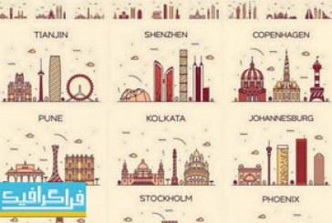 وکتور ساختمان و مناطق دیدنی شهر های جهان – شماره 7