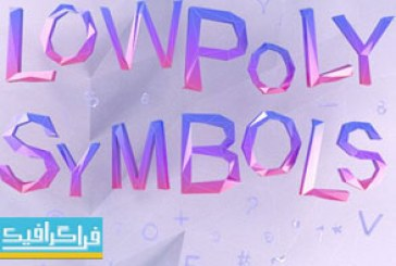 دانلود مدل سه بعدی حروف انگلیسی لو پلی – Low Poly