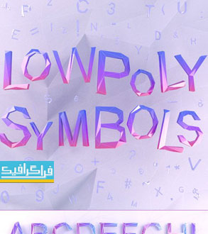 دانلود مدل سه بعدی حروف انگلیسی لو پلی - Low Poly