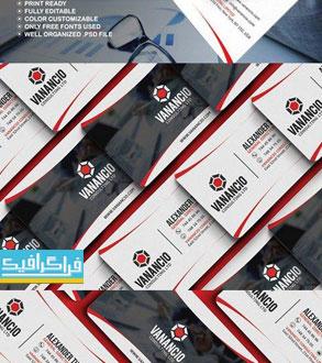 دانلود کارت ویزیت لایه باز فتوشاپ مدرن شرکتی – شماره 11