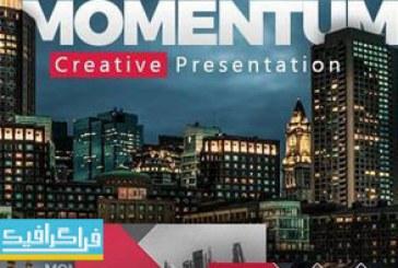 دانلود قالب پاورپوینت کامل و خلاقانه Momentum
