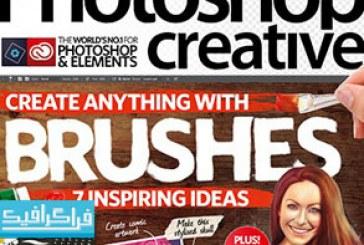 دانلود مجله فتوشاپ Photoshop Creative – شماره 153