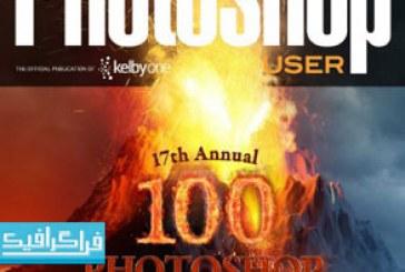 دانلود مجله فتوشاپ Photoshop User – اکتبر 2016