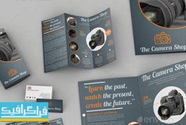 دانلود فایل لایه باز فتوشاپ پوستر – بروشور – کارت ویزیت تبلیغ محصول