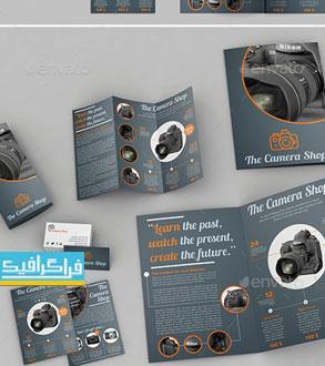 دانلود فایل لایه باز فتوشاپ پوستر - بروشور - کارت ویزیت تبلیغ محصول
