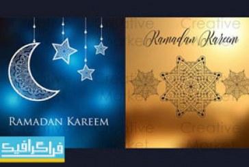 دانلود وکتور طرح های ماه مبارک رمضان – شماره 9