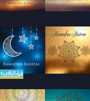 دانلود وکتور طرح های ماه مبارک رمضان - شماره 9