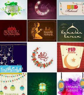 دانلود وکتور طرح های ماه مبارک رمضان - شماره 11