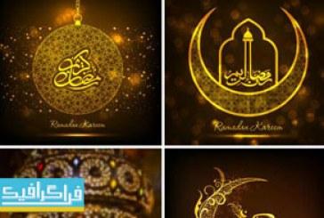 دانلود وکتور طرح های ماه مبارک رمضان – شماره 8