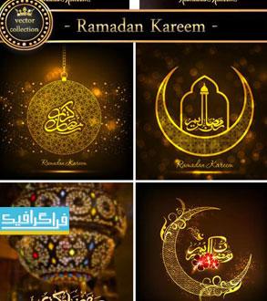 دانلود وکتور طرح های ماه مبارک رمضان - شماره 8