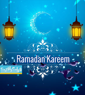 دانلود پروژه افتر افکت ماه مبارک رمضان - شماره 4