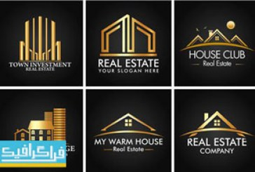 دانلود لوگو های لایه باز وکتور مشاور املاک و ساختمان – طلایی