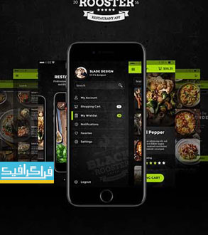 دانلود قالب psd رابط گرافیکی برنامه موبایل رستوران