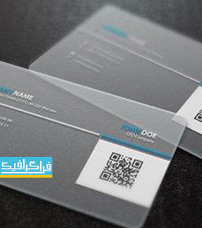 دانلود کارت ویزیت لایه باز فتوشاپ شفاف - شماره 2