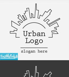 دانلود لوگو لایه باز ساختمان های شهر - رایگان