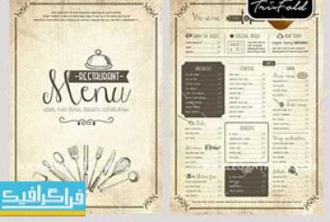 دانلود فایل لایه باز فتوشاپ منوی رستوران – طرح کلاسیک