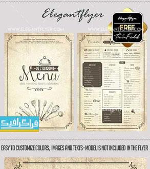 دانلود فایل لایه باز فتوشاپ منوی رستوران - طرح کلاسیک