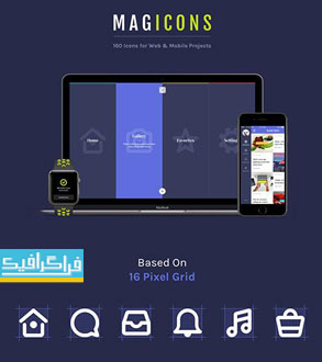 دانلود 160 آیکون وکتور طراحی وب و اپلیکیشن موبایل