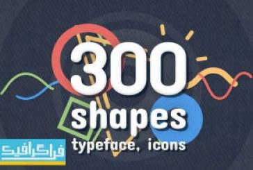 دانلود پروژه افتر افکت 300 شکل گرافیکی با انیمیشن