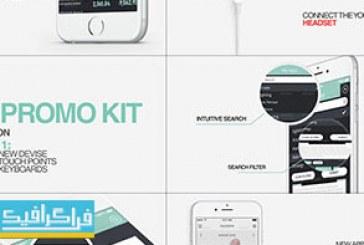 دانلود پروژه افتر افکت تبلیغ اپلیکیشن موبایل – کیت کامل