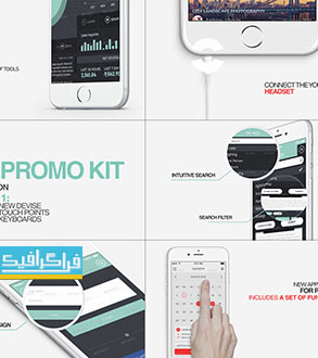 دانلود پروژه افتر افکت تبلیغ اپلیکیشن موبایل - کیت کامل