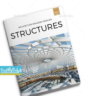 دانلود فایل لایه باز ایندیزاین قالب مجله معماری