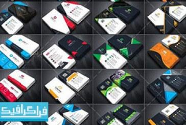 مجموعه 100 کارت ویزیت مدرن لایه باز فتوشاپ – محصول پستی