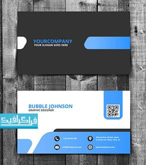 دانلود کارت ویزیت لایه باز فتوشاپ سیاه و آبی - شماره 2 - رایگان