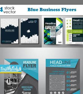 دانلود وکتور پوستر های تبلیغاتی شرکتی - طرح آبی