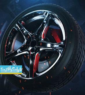 دانلود پروژه افتر افکت نمایش لوگو - طرح لاستیک اتومبیل با رینگ