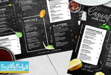 دانلود فایل لایه باز فتوشاپ منوی غذا و نوشیدنی – طرح تخته گچی