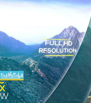 دانلود پروژه افتر افکت اسلاید شو - طرح پارالکس سینمایی
