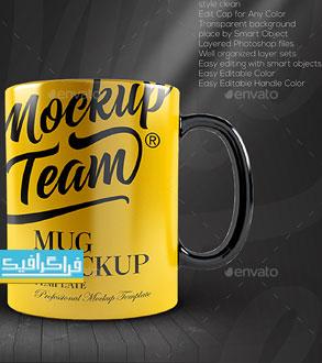 دانلود ماک آپ فتوشاپ ماگ قهوه - شماره 2