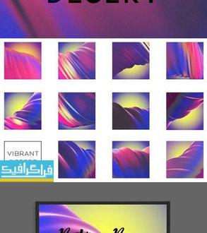 دانلود تکسچر های رنگارنگ - Colorful Textures - شماره 2