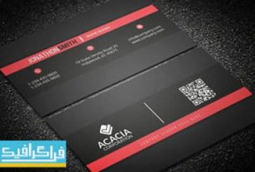 دانلود کارت ویزیت لایه باز فتوشاپ شرکتی – شماره 119