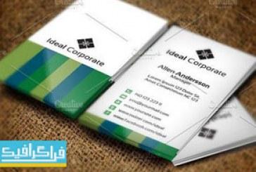 دانلود کارت ویزیت لایه باز وکتور شرکتی – شماره 120