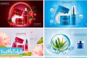 دانلود وکتور طرح تبلیغاتی محصولات آرایشی و بهداشتی – شماره 2