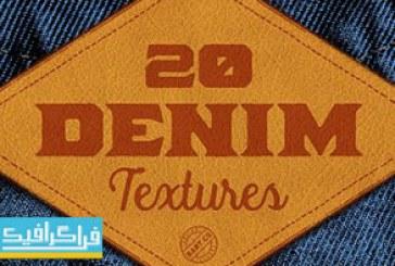 دانلود تکسچر تصاویر با کیفیت شلوار جین – شماره 2