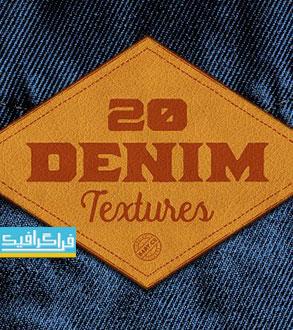 دانلود تکسچر تصاویر با کیفیت شلوار جین - شماره 2