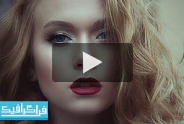 آموزش ویدیویی فتوشاپ – ساخت افکت رنگ دراماتیک