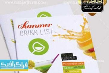 دانلود فایل لایه باز فتوشاپ منوی نوشیدنی